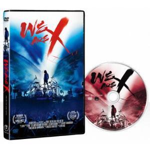 WE ARE X DVD スタンダード・エディション/X JAPAN[DVD]【返品種別A】