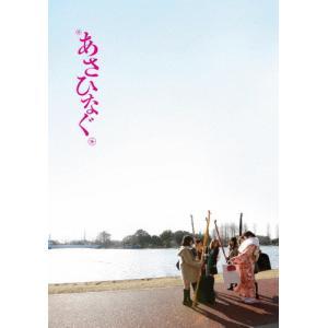 [枚数限定][限定版]映画『あさひなぐ』 Bl...の関連商品5