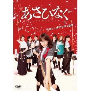 [先着特典付]映画『あさひなぐ』 DVD スタンダート・エディション/西野七瀬[DVD]【返品種別A】|joshin-cddvd