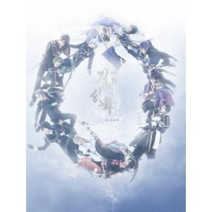 [枚数限定]舞台『刀剣乱舞』悲伝 結いの目の不如帰/鈴木拡樹,荒牧慶彦[Blu-ray]【返品種別A】