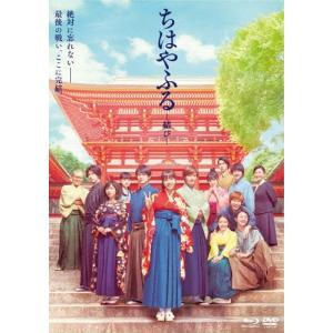 ちはやふる -結び- 通常版 Blu-ray&DVDセット/広瀬すず[Blu-ray]【返品種別A】