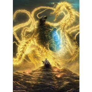 GODZILLA 星を喰う者 DVD スタンダード・エディション/アニメーション[DVD]【返品種別A】 joshin-cddvd