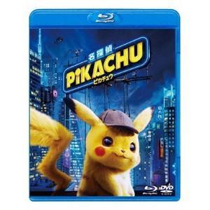 名探偵ピカチュウ 通常版 Blu-ray&DVD セット/ジャスティス・スミス[Blu-ray]【返品種別A】