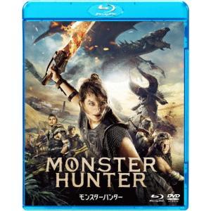 [先着特典付]『映画 モンスターハンター』Blu-ray&DVD セット/ミラ・ジョヴォヴィッチ[B...
