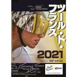 ツール・ド・フランス2021 スペシャルBOX/スポーツ[Blu-ray]【返品種別A】