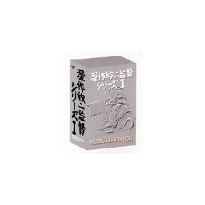 ◆品 番:DA-0264◆発売日:2003年08月23日発売◆割引:10%OFF◆出荷目安:5〜10...