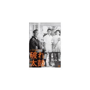 木下惠介生誕100年 破れ太鼓/阪東妻三郎[DVD]【返品種別A】