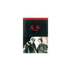 白痴/原節子[DVD]【返品種別A】