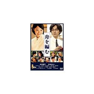 舟を編む/松田龍平[DVD]【返品種別A】|joshin-cddvd