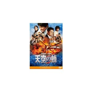 天空の蜂/江口洋介[DVD]【返品種別A】