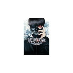 [枚数限定][限定版]東京喰種 トーキョーグール 豪華版(初回限定生産)【DVD】/窪田正孝[DVD]【返品種別A】|joshin-cddvd