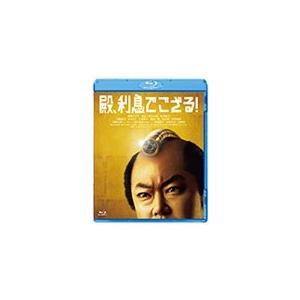 殿、利息でござる!/阿部サダヲ[Blu-ray]【返品種別A】