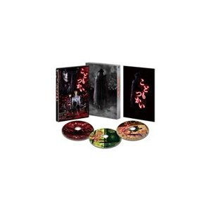 [枚数限定][限定版]こどもつかい 豪華版(初回限定生産)/滝沢秀明[Blu-ray]【返品種別A】 joshin-cddvd