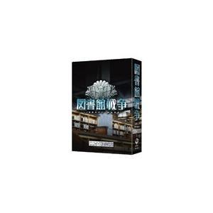 図書館戦争 プレミアムBOX/岡田准一[Blu-ray]【返品種別A】|joshin-cddvd