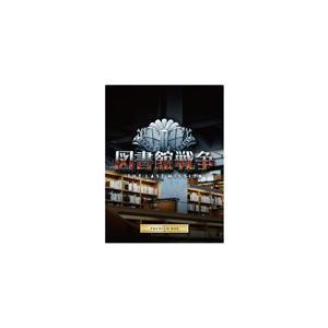 図書館戦争 THE LAST MISSION プレミアムBOX【ブルーレイ+DVD】/岡田准一[Blu-ray]【返品種別A】 joshin-cddvd