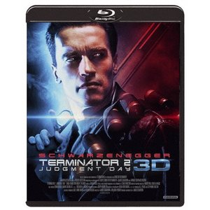 ターミネーター2 3D/アーノルド・シュワルツェネッガー[Blu-ray]【返品種別A】