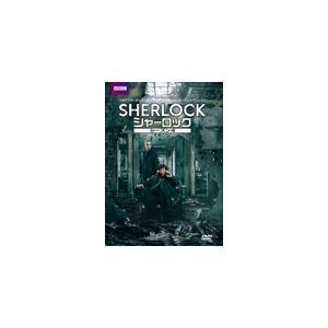 SHERLOCK/シャーロック シーズン4 D...の関連商品6