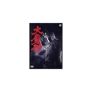 大魔神 デジタル・リマスター版/高田美和[DVD...の商品画像