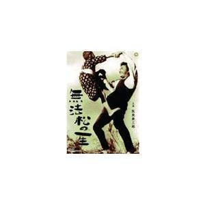 無法松の一生/阪東妻三郎[DVD]【返品種別A】