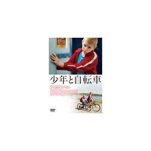 少年と自転車/セシル・ドゥ・フランス[DVD]【返品種別A】