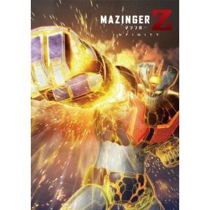 マジンガーZ/INFINITY 通常版/アニメーション[DVD]【返品種別A】|joshin-cddvd