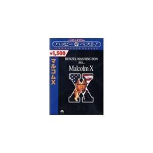 ◆品 番:PHND-110804◆発売日:2006年11月02日発売◆割引:41%OFF◆出荷目安:...