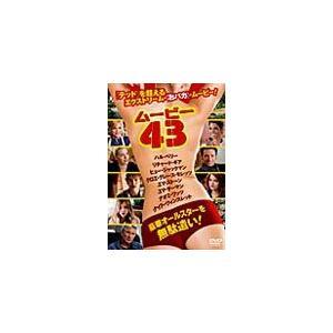 ムービー43/ヒュー・ジャックマン[DVD]【返品種別A】