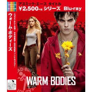 ウォーム・ボディーズ/ニコラス・ホルト[Blu-ray]【返品種別A】
