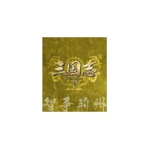三国志 Three Kingdoms 第5部-智争荊州- ブルーレイ vol.5/チェン・ジェンビン[Blu-ray]【返品種別A】|joshin-cddvd