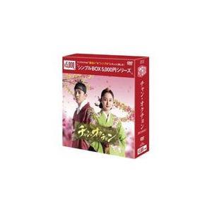 [枚数限定][限定版]チャン・オクチョン DVD-BOX1〈...