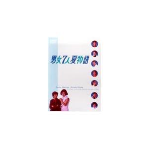◆品 番:OPSD-B004◆発売日:2001年11月23日発売◆割引:10%OFF◆出荷目安:3〜...