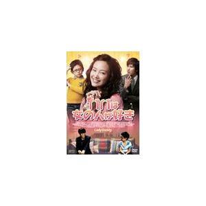 パパは女の人が好き/イ・ナヨン[DVD]【返品種別A】...