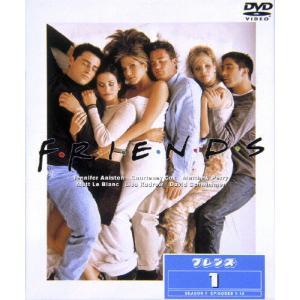 フレンズ〈ファースト〉セット1/ジェニファー・アニストン[DVD]【返品種別A】|joshin-cddvd