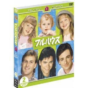 フルハウス〈ファースト〉 セット2/ボブ・サゲット[DVD]【返品種別A】|joshin-cddvd