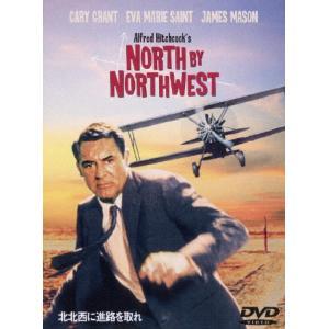 [枚数限定]北北西に進路を取れ 特別版/ケイリー・グラント[DVD]【返品種別A】
