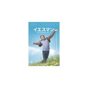 """[枚数限定]イエスマン """"YES""""は人生のパスワード 特別版/ジム・キャリー[DVD]【返品種別A】"""