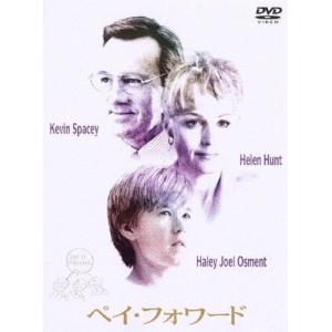 [枚数限定]ペイ・フォワード/ハーレイ・ジョエル・オスメント[DVD]【返品種別A】|joshin-cddvd