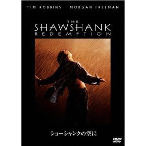 [枚数限定]ショーシャンクの空に/ティム・ロビンス[DVD]【返品種別A】 Joshin web CDDVD PayPayモール店