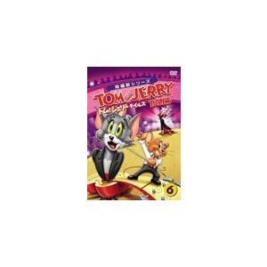 [枚数限定]トムとジェリー テイルズ Vol.6...の商品画像