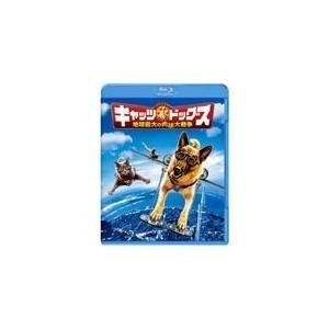 キャッツ&ドッグス 地球最大の肉球大戦争/ジェームズ・マースデン[Blu-ray]【返品種別A】
