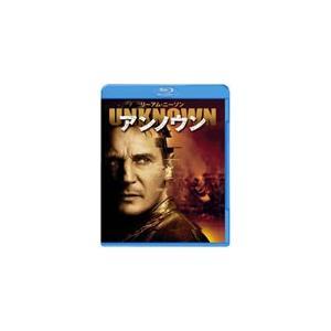 アンノウン/リーアム・ニーソン[Blu-ray]【返品種別A】