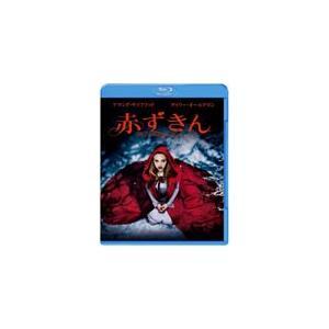 赤ずきん/アマンダ・サイフリッド[Blu-ray]【返品種別...