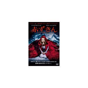 赤ずきん/アマンダ・サイフリッド[DVD]【返品種別A】...