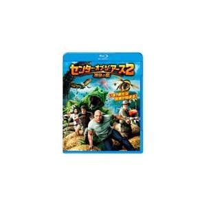 センター・オブ・ジ・アース2 神秘の島/ドウェイン・ジョンソン[Blu-ray]【返品種別A】