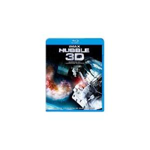 IMAX: Hubble 3D&2Dブルーレイ/ドキュメンタリー映画[Blu-ray]【返品種別A】