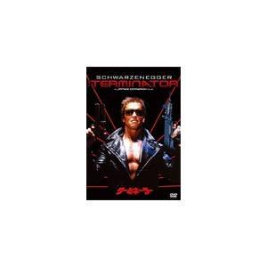ターミネーター/アーノルド・シュワルツェネッガー[DVD]【返品種別A】