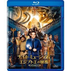 ナイト ミュージアム/エジプト王の秘密/ベン・スティラー[Blu-ray]【返品種別A】