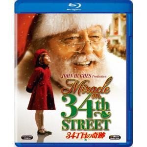 [枚数限定]34丁目の奇跡/リチャード・アッテンボロー[Blu-ray]【返品種別A】