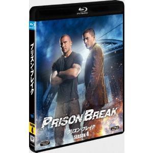 プリズン・ブレイク シーズン4<SEASONS ブルーレイ・ボックス>/ウェントワース・ミラー[Blu-ray]【返品種別A】|joshin-cddvd