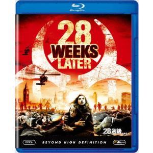 [枚数限定]28週後.../ロバート・カーライル[Blu-ray]【返品種別A】
